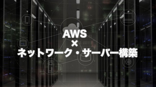 AWS EC2 VPC