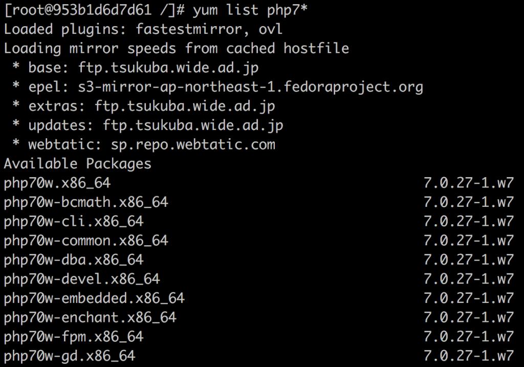 yum-list-phpコマンドの出力結果