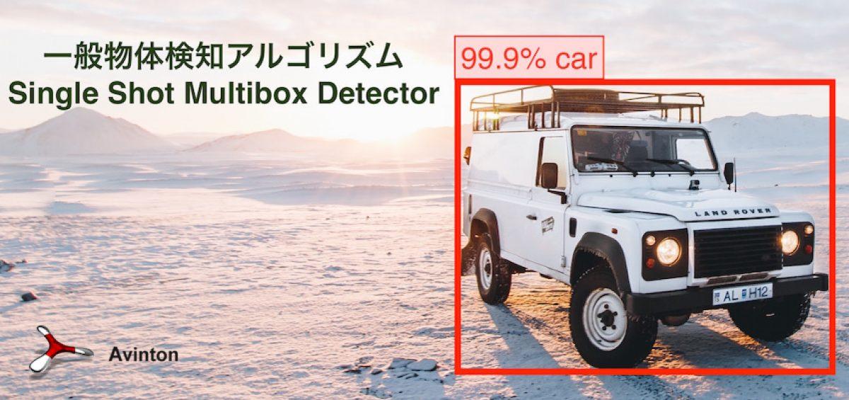 99.9%車だと検知している画像