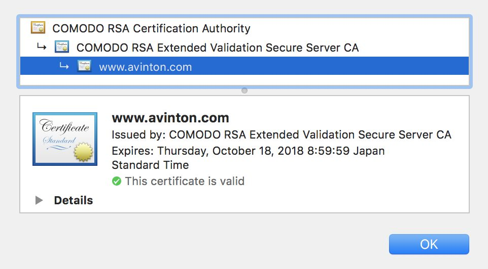 Webサイトに当てられているSSL証明書の詳細をChromeのディベロッパーツールで確認している画像2