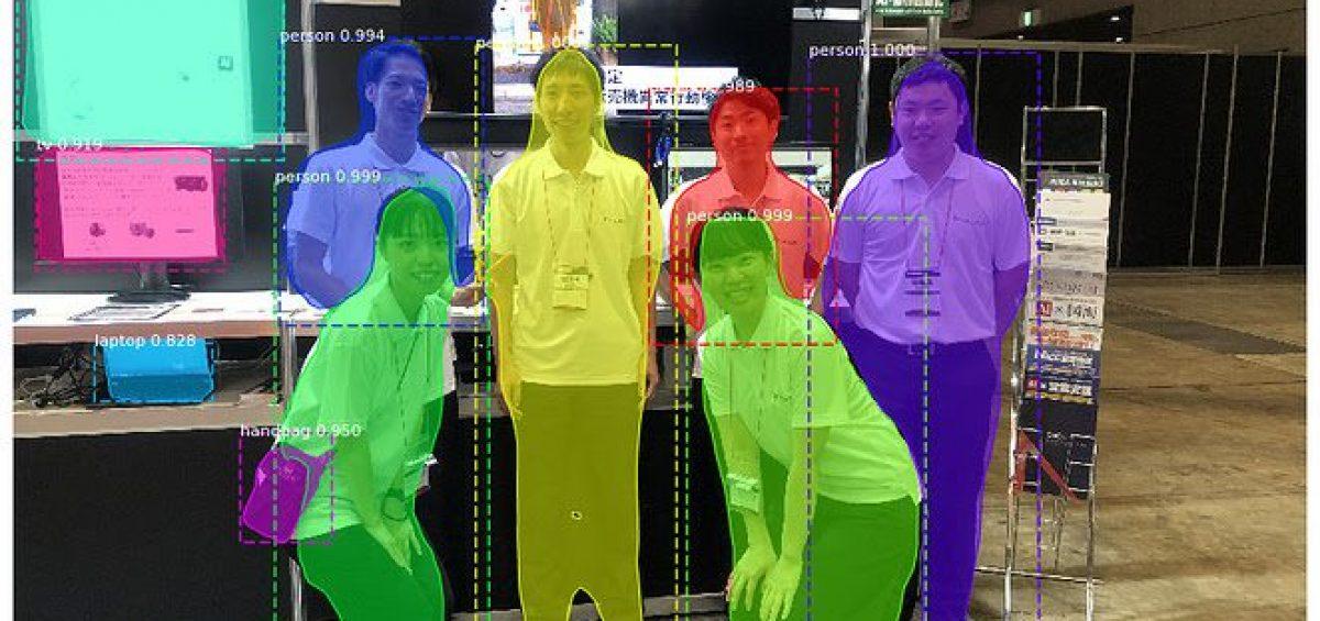 AI edge camera detects people