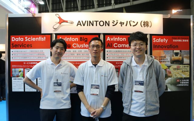 Avinton Japan at exhibition in Yokohama