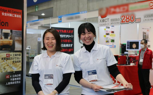 picture of sales team at the exhibition