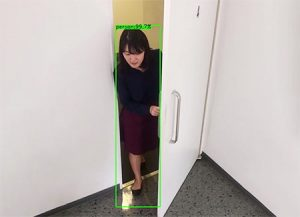Edge AI Camera - intrusion detection (security)