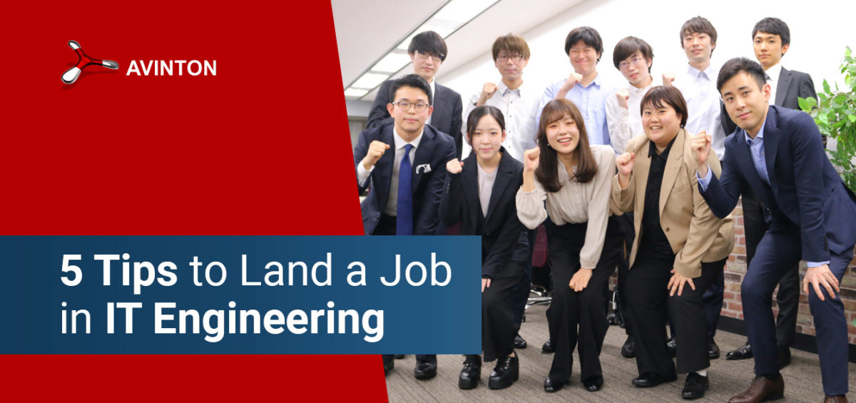 5 Tips to Land a Job in IT Engineering