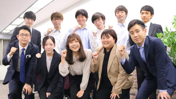 IT Careers at Avinton Japan